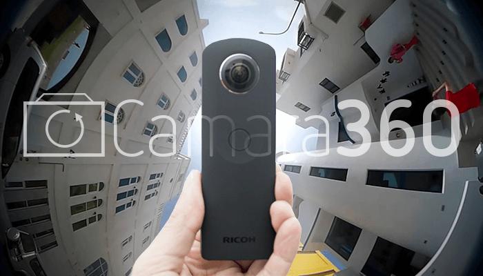 Cámara 360 el blog de cámaras 360 con novedades y mejores cámaras 360